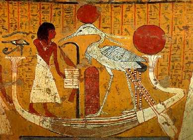 Fenix bennu Temple Bird - Mythos Anatoli - Second Life